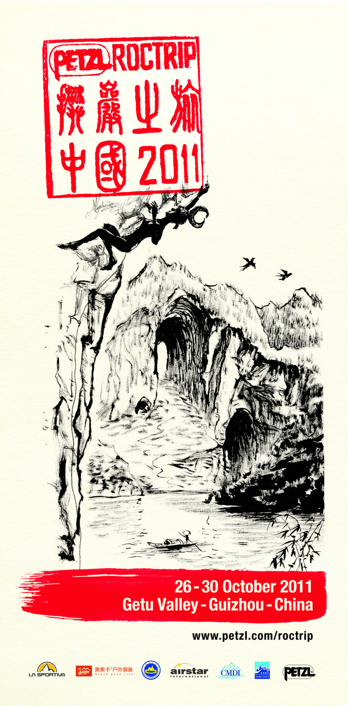 Afiche Rock Trip Petzl China 2011