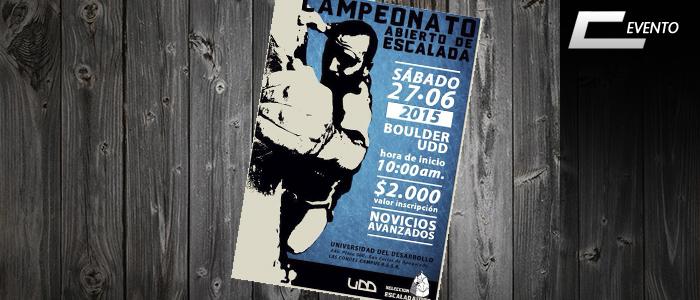 campeonadoudd-universidad-abierto-udd